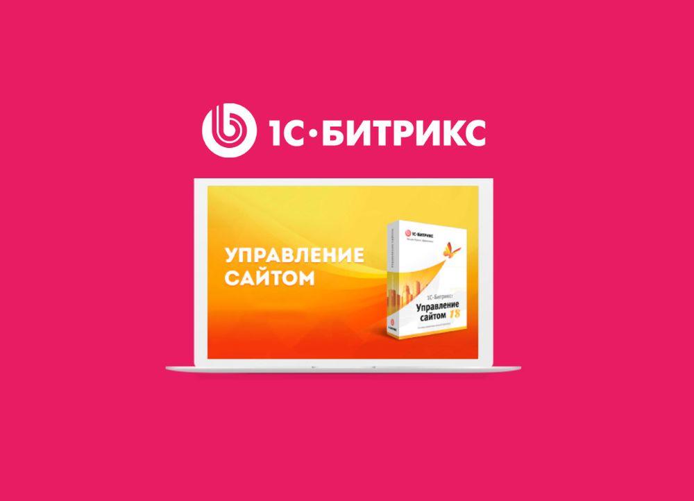 4c671830d Акция «Сайты для всех!» скоро закончится
